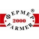 FARMER 2000