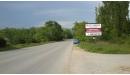 Новые рекламные щиты в районе Варна-Добрич