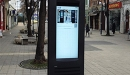 LCD дисплей типа Citylight