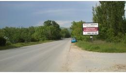 Нови билборд позиции в район Варна и Добрич.