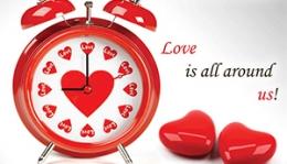 Честит празник на любовта